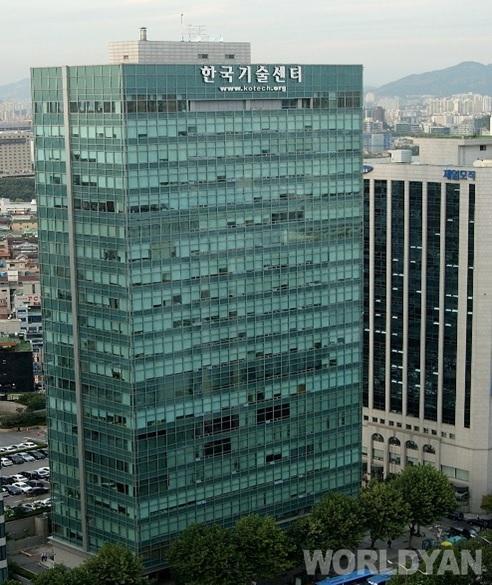 한국기술센터.jpg