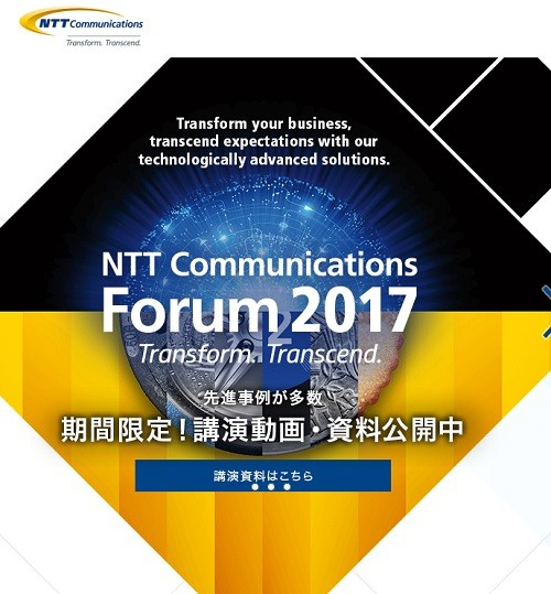 Vantis Becomes First Hong Kong Partner for NTT Communications Managed Services