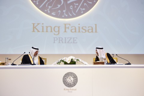 Researchers and Scientists from Five Countries Named Winners of King Faisal Prize 2018